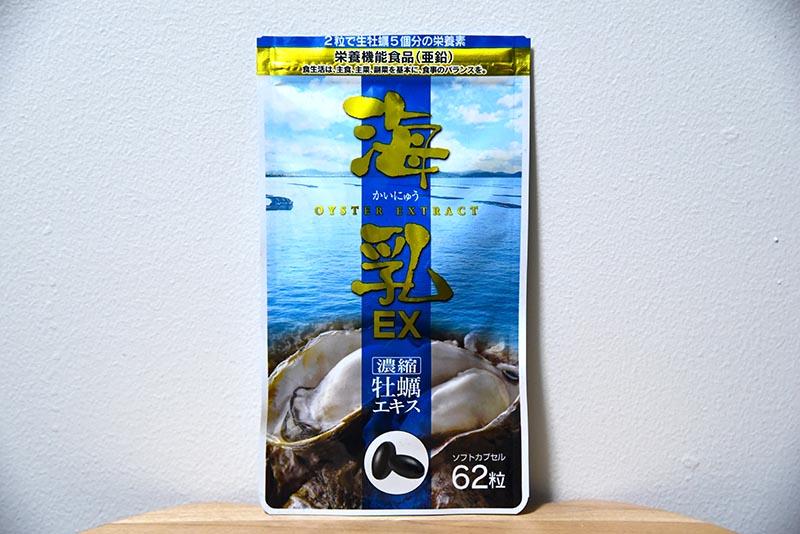 海乳EXの効果がすごい?本当なのか口コミを調査してみた